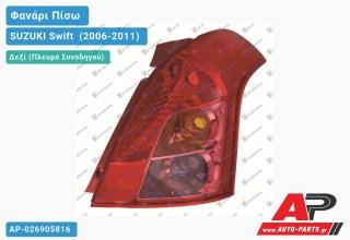 Ανταλλακτικό πίσω φανάρι Δεξί (Πλευρά Συνοδηγού) για SUZUKI Swift [Hatchback] (2006-2011)