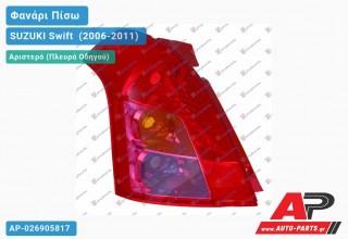 Ανταλλακτικό πίσω φανάρι Αριστερό (Πλευρά Οδηγού) για SUZUKI Swift [Hatchback] (2006-2011)