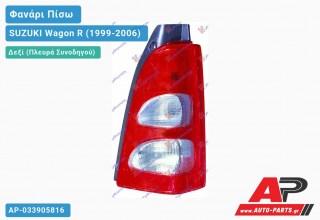 Ανταλλακτικό πίσω φανάρι Δεξί (Πλευρά Συνοδηγού) για SUZUKI Wagon R (1999-2006)