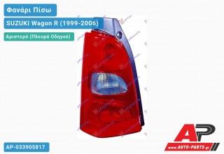 Ανταλλακτικό πίσω φανάρι Αριστερό (Πλευρά Οδηγού) για SUZUKI Wagon R (1999-2006)