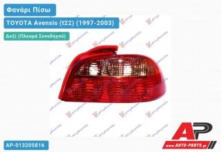Ανταλλακτικό πίσω φανάρι Δεξί (Πλευρά Συνοδηγού) για TOYOTA Avensis (t22) (1997-2003)
