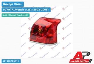 Ανταλλακτικό πίσω φανάρι Δεξί (Πλευρά Συνοδηγού) για TOYOTA Avensis (t25) (2003-2008)