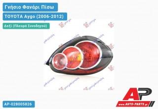Ανταλλακτικό πίσω φανάρι Δεξί (Πλευρά Συνοδηγού) για TOYOTA Aygo (2006-2012)