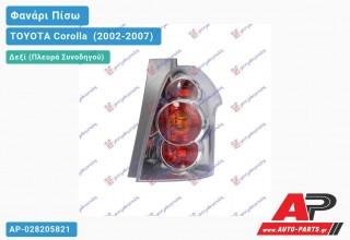 Ανταλλακτικό πίσω φανάρι Δεξί (Πλευρά Συνοδηγού) για TOYOTA Corolla [Verso] (2002-2007)