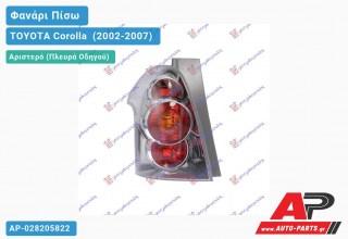 Ανταλλακτικό πίσω φανάρι Αριστερό (Πλευρά Οδηγού) για TOYOTA Corolla [Verso] (2002-2007)
