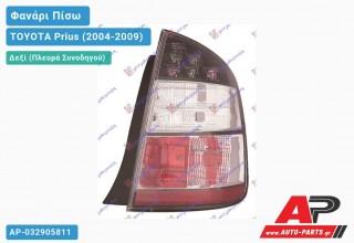Ανταλλακτικό πίσω φανάρι Δεξί (Πλευρά Συνοδηγού) για TOYOTA Prius (2004-2009)