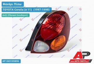 Ανταλλακτικό πίσω φανάρι Δεξί (Πλευρά Συνοδηγού) για TOYOTA Corolla (e 11) [Hatchback,Liftback] (1997-1999)