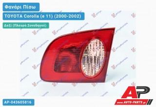 Ανταλλακτικό πίσω φανάρι Δεξί (Πλευρά Συνοδηγού) για TOYOTA Corolla (e 11) (2000-2002)