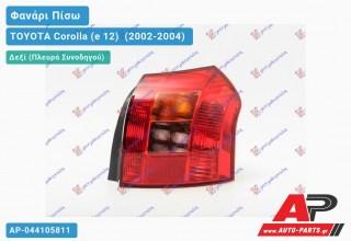 Ανταλλακτικό πίσω φανάρι Δεξί (Πλευρά Συνοδηγού) για TOYOTA Corolla (e 12) [Hatchback,Liftback] (2002-2004)