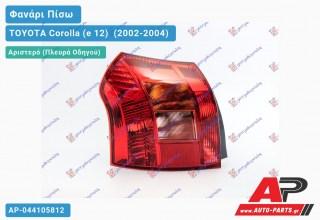 Ανταλλακτικό πίσω φανάρι Αριστερό (Πλευρά Οδηγού) για TOYOTA Corolla (e 12) [Hatchback,Liftback] (2002-2004)