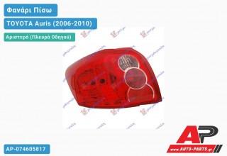 Ανταλλακτικό πίσω φανάρι Αριστερό (Πλευρά Οδηγού) για TOYOTA Auris (2006-2010)
