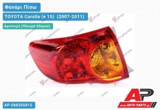 Ανταλλακτικό πίσω φανάρι Αριστερό (Πλευρά Οδηγού) για TOYOTA Corolla (e 15) [Sedan] (2007-2011)