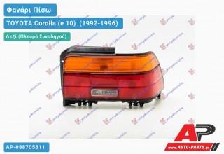 Ανταλλακτικό πίσω φανάρι Δεξί (Πλευρά Συνοδηγού) για TOYOTA Corolla (e 10) [Sedan,Station Wagon] (1992-1996)