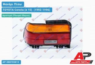 Ανταλλακτικό πίσω φανάρι Αριστερό (Πλευρά Οδηγού) για TOYOTA Corolla (e 10) [Sedan,Station Wagon] (1992-1996)
