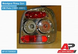 Ανταλλακτικό πίσω φανάρι για VW Polo (1999-2001)
