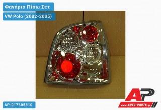 Ανταλλακτικό πίσω φανάρι για VW Polo (2002-2005)