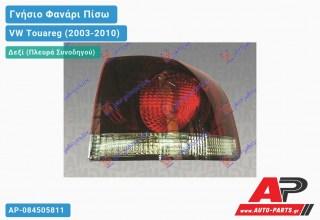 Ανταλλακτικό πίσω φανάρι Δεξί (Πλευρά Συνοδηγού) για VW Touareg (2003-2010)