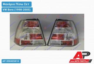 Ανταλλακτικό πίσω φανάρι για VW Bora (1998-2005)