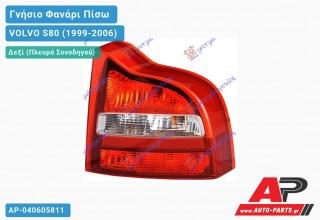 Ανταλλακτικό πίσω φανάρι Δεξί (Πλευρά Συνοδηγού) για VOLVO S80 (1999-2006)