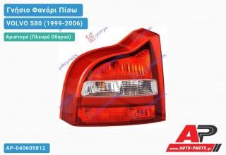 Ανταλλακτικό πίσω φανάρι Αριστερό (Πλευρά Οδηγού) για VOLVO S80 (1999-2006)