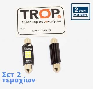 CAN bus Σωληνωτός Λαμπτήρας LED 2W,  41mm Πλαφονιέρας – Πινακίδας (2 τεμάχια) - UNIVERSAL
