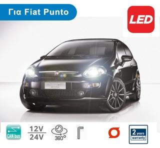 Κιτ Λάμπες Αυτοκινήτου LED με CanBus, για Fiat Punto (μοντ: 2005+) - FIAT Evo (2009-2012)
