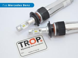 Λάμπες Αυτοκινήτου LED H7 με CAN bus, για Mercedes C-Class (W203) - MERCEDES [5θυρο,Sedan,Station Wagon] (2000-2003)