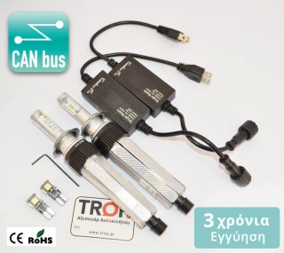 Λάμπες LED H1, H4, H7, 6000K με Ενσωματωμένο Can Bus Decoder - UNIVERSAL