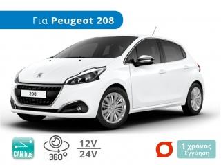 Κιτ Λάμπες Αυτοκινήτου LED με CanBus, για Peugeot 208 (Μοντ: 2012+) - PEUGEOT (2012-2015)