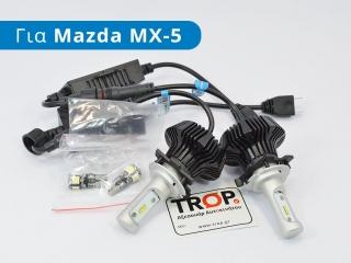 Λάμπες Αυτοκινήτου LED H7 για Mazda MX-5 (NC) - MAZDA Miata MX5 (2005-2009)