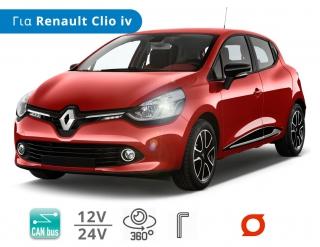 Κιτ Λάμπες Αυτοκινήτου LED με CanBus, για Renault Clio IV (Μοντ: 2012+) - RENAULT (2013-2016)