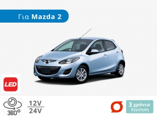 Σετ Λάμπες LED για Mazda 2 (Πλαίσιο DE, Μοντ: 2007-2014) – Φωτογραφία από Trop.gr