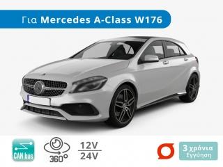 Σετ Λάμπες LED για Mercedes A-Class (W176, Μοντ: 2012 - 2018) – Φωτογραφία από Trop.gr