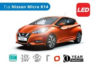 Κιτ Λάμπες Αυτοκινήτου LED με CanBus, για Nissan Micra K14 (μοντ: 2016+) - NISSAN (K14) (2017+)