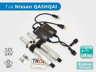 Σετ Λάμπες Αυτοκινήτου LED για Nissan Qashqai J10 (Μοντ: 2006–2013) - Φωτογραφία τραβηγμένη από TROP.gr