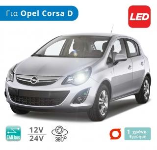 Σετ Λάμπες Αυτοκινήτου LED με CanBus, για  Opel Corsa D (Μοντ: 2006 έως 2015) - Φωτογραφία τραβηγμένη από TROP.gr