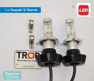 Λάμπες LED για Suzuki V-Strom 1ης Γενιάς (Μοντ: 2001 έως 2012) - UNIVERSAL