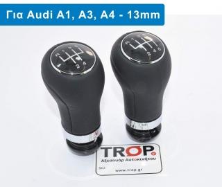 Δερμάτινος Λεβιές 5 ή 6 Ταχυτήτων, για Audi Α1, Α3, Α4 (Μοντ: 2004+) – Φωτογραφία από Trop.gr