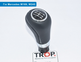 leviedes-fouskes/levies-dermatinos-mercedes-w169-a150-w245