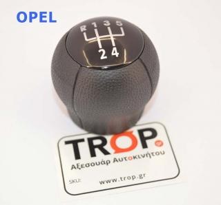 Λεβιές Ταχυτήτων Opel Corsa C, Astra G κ.α. Μοντέλα - Φωτογραφία τραβηγμένη από TROP.gr