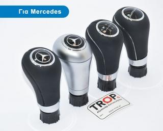 Λεβιές Ταχυτήτων για Mercedes W203, W204, W211, W212, R171 – Φωτογραφία από Trop.gr