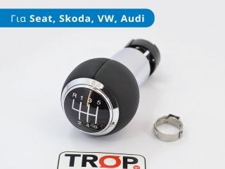 Λεβιές 6 Ταχυτήτων για Seat, Skoda, VW, Audi (13mm) - Φωτό από TROP.gr