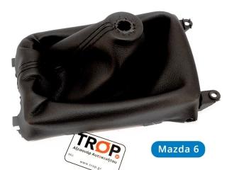 Φούσκα λεβιέ ταχυτήτων για Mazda 6 - Φωτογραφία TROP.gr