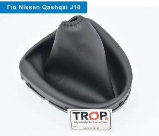 Φούσκα Λεβιέ Ταχυτήτων Nissan Qashqai J10 (Μοντ: 2006 έως 2013) – Φωτογραφία από Trop.gr