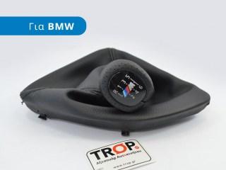 Δερμάτινο Πόμολο Λεβιέ Ταχυτήτων M-Power Με Φούσκα για BMW Σειρά 1 [E82,E88] [Cabrio,Coupe] (2007-2013)