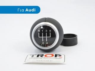 Δερμάτινο Πόμολο Λεβιέ 5 Ταχυτήτων, για Audi Α1 και A3 (S-Line) - Φωτογράφηση TROP.gr