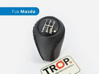 Μαύρο μπουλ λεβιέ 5 ταχύτητες, δέρμα με ραφή, για Mazda 2, 3, 5, 6, ΜΧ-5, RX-8 κ.α. - Φωτογράφηση TROP.gr