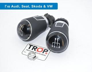 Νέου Τύπου Δερμάτινος Λεβιές 5 ή 6 Ταχυτήτων για Seat, Skoda, VW, Audi (13mm) – Φωτογραφία από Trop.gr