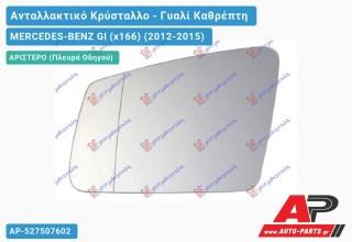 Κρύσταλλο Καθρέφτη Θερμαινόμενο (ASPHERICAL Glass) (Αριστερό) MERCEDES-BENZ Gl (x166) (2012-2015)