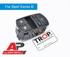 Διακόπτης Παραθύρων & Καθρεφτών (11pin) OPEL Corsa D (2006-2015)